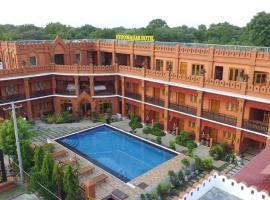 Htoo Mahar Hotel, hotel in Bagan