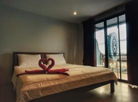 Grandmom Place, hotel near Krabi International Airport - KBV, Krabi