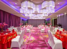 Holiday Inn Shifu Guangzhou, hotel in Guangzhou
