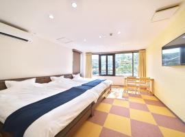 Kanazawa - Hotel / Vacation STAY 70163, hotel near Komatsu Airport - KMQ, Kanazawa