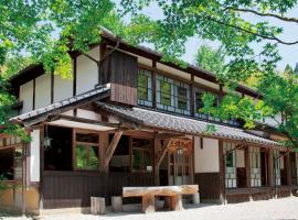 Sanchouka, hotel in Saga