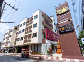 Best LD Hotel โรงแรมในหัวหิน