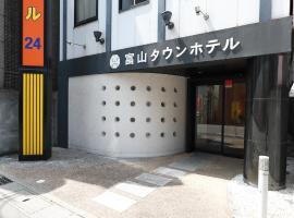 Toyama Town Hotel, hotel in Toyama