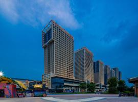 Floral Hotel · Frozen Adventure Guangzhou、花都にある広州白雲国際空港 - CANの周辺ホテル