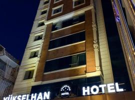 Adana Yukselhan Hotel, отель в Адане