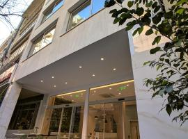The Athens Green Suites, hotel in Athene