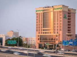 Holiday Inn Jeddah Gateway, an IHG Hotel, hotel perto de Aeroporto Internacional Rei Abdulaziz - JED, Jidá