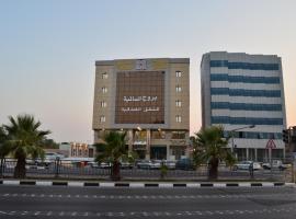 Borooj Alsalimiya Apartment Hotel, hotel em Dammam