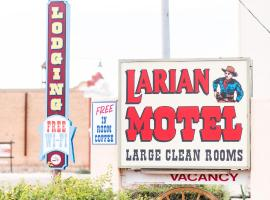 Larian Motel, motel in Tombstone