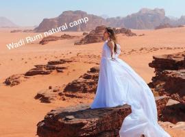 Wadi Rum natural camp, hotel i Aqaba