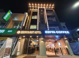 Browndot hotel songtan, hotel in Pyeongtaek