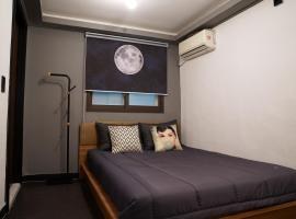 Apollo Guesthouse, guest house in Seoul