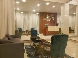Meridian CA Hotel, отель в городе Дар-эс-Салам