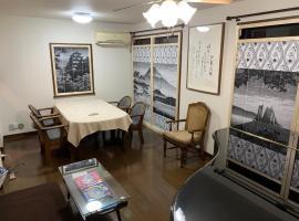 野田市駅から1kmの戸建シェアハウス, hotel in Noda
