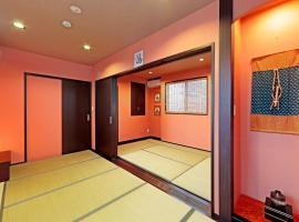 Guest House Ochakare, ostello a Kanazawa