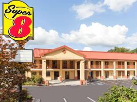 Super 8 by Wyndham Decatur/Dntn/Atlanta Area, hotel in Decatur