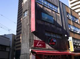 HOTEL LEE, hotel in Tokyo