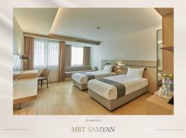 Samyan Serene Hotel, Hotel im Viertel Silom, Bangkok
