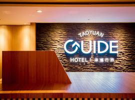 Guide Hotel - Fuxing Branch ( Ex Golden Vista Hotel ), hotel sa Taoyuan