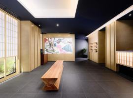 MIMARU TOKYO UENO OKACHIMACHI, hotel in Tokyo