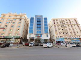 Al Reef Hotel, hotel near Muscat International Airport - MCT, Muscat