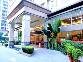 Pa Zhou Plaza Hotel, hotel in Hai Zhu, Guangzhou