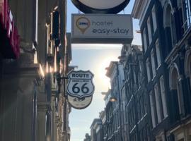 EasyStayAmsterdam, hostel in Amsterdam