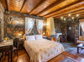 ROUGA Mountain Boutique Suites & Spa, ξενοδοχείο στον Παλαιό Άγιο Αθανάσιο