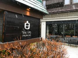 Shiro Nozawa, hotel in Nozawa Onsen