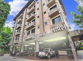 โรงแรมโรมีนา แกรนด์ โรงแรมในเชียงใหม่