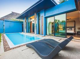 One Bedroom Wings Pool Villa, hotel in Bang Tao Beach