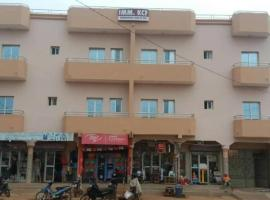 IMMEUBLE KCF, hotel in Bamako