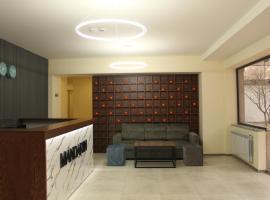 MANDARIN Hotel, отель в Ереване