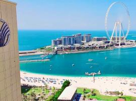 Amwaj Rotana, Jumeirah Beach - Dubai, hotel near The Walk at JBR, Dubai