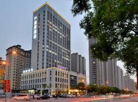 Mercure Taiyuan Jinyang, hotel in Taiyuan