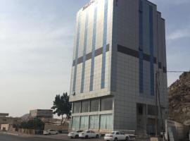Kol Alayam Hotel, hotel in Mecca