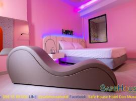 Safe House Hotel Don Muang โรงแรมใกล้ มหาวิทยาลัยรังสิต ในปทุมธานี