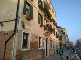 Guizzo apartment Venezia, pet-friendly hotel in Venice