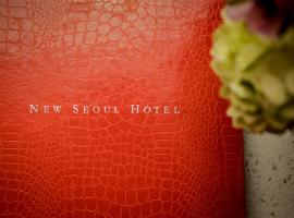 New Seoul Hotel, hotel near Third Street Promenade, Los Angeles
