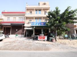 SPOT ON 44251 Hotel Suraj Inn & RESTAURANT, hotel in Pāl