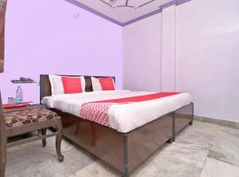 OYO 26655 Dr Guest House, hotel near Sri Guru Ram Dass Jee International Airport - ATQ, Amritsar