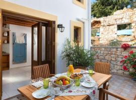 Little Karafillias Chalki House, hotell i Chalki