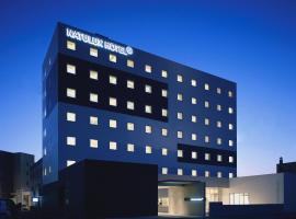 Furano Natulux Hotel, hotel in Furano