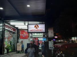 Accustay Hotel、パタヤ・サウスのホテル