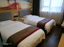尚客优酒店西藏拉萨空港新区贡嘎机场店,拉薩的飯店