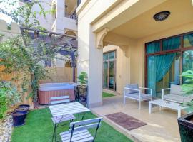 Durrani Homes - Souk Al Bahar 2BR Besides Burj Khalifa & Dubai Mall, apartment in Dubai