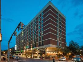 Holiday Inn - Lancaster, an IHG Hotel, pet-friendly hotel in Lancaster