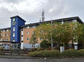 Holiday Inn Express Birmingham Star City, an IHG hotel, accessible hotel in Birmingham