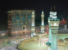 Dar Al Tawhid Intercontinental Makkah, an IHG Hotel, hotel in Mecca