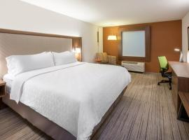 Holiday Inn Express & Suites Houston - North I45 Spring, an IHG hotel, отель в Хьюстоне